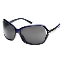Symphony Polarized Sunglasses (For Men) in Purple/Grey - Closeouts