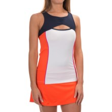 Tail Activewear Olive Cutout Tank Top - Modern Fit (For Women) in White/Navy/Vermillion - Closeouts
