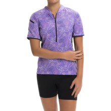 Terry Touring Cycling Jersey - Zip Neck, Short Sleeve (For Women) in Dragonfly - Closeouts