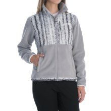 The North Face Denali Fleece Jacket (For Women) in Metallic Silver/Tnf White/Birch Print - Closeouts