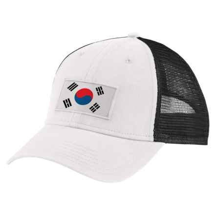 The North Face IC Trucker Hat (For Men) in Tnf White Tnf Black 94296c89761a