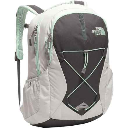 The North Face Jester 28L Backpack (For Women) in Subtle Green - Closeouts