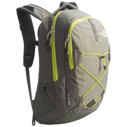The North Face Jester Backpack in London Fog Heather/Chive Green - Closeouts