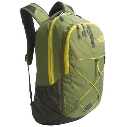 The North Face Jester Backpack in Terrarium Green Emboss/Lemongrass Green - Closeouts