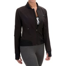 The North Face Ma-X Jacket (For Women) in Tnf Black - Closeouts
