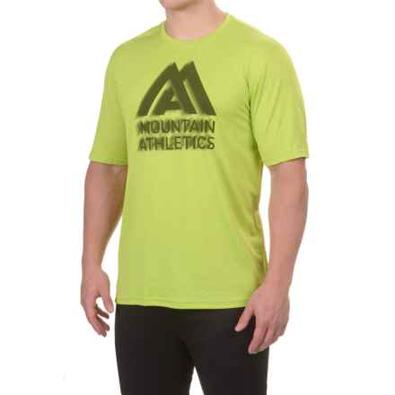 The North Face Reaxion Amp T-Shirt - Crew Neck, Short Sleeve (For Men) in Chive Green Heather/Climbing Ivy Green - Closeouts