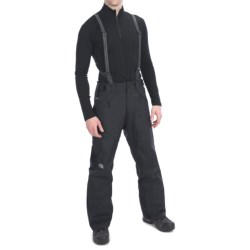 The North Face Varius Guide HyVent® Pants - Waterproof (For Men) in Tnf Black