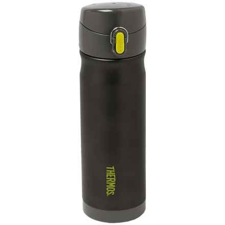 THERMOS® Vacuum-Insulated Direct Drink Bottle - Stainless Steel, 16 fl.oz. in Charcoal - Closeouts