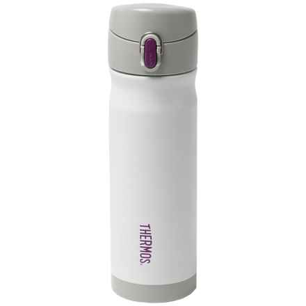 THERMOS® Vacuum-Insulated Direct Drink Bottle - Stainless Steel, 16 fl.oz. in White - Closeouts