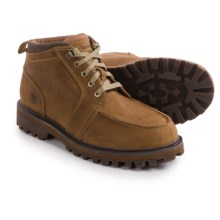 Timberland Arida Leather Boots (For Men) in Dark Tan - Closeouts