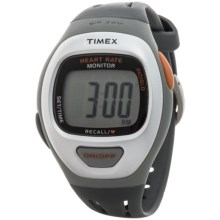 Timex Easy Trainer Digital Heart Rate Monitor (For Men and Women) in Silver/Grey - Closeouts