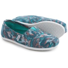 TOMS Canvas Ikat Shoes - Slip-Ons (For Women) in Turquoise Multi - Closeouts