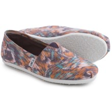 TOMS Canvas Ikat Shoes - Slip-Ons (For Women) in Watercolor Multi - Closeouts