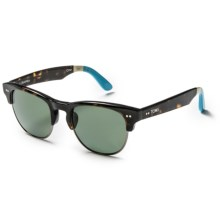 TOMS Lobamba Sunglasses - Polarized in Tortoise Light Blue/G15 - Closeouts
