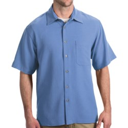 Toscano Silk Shirt - Short Sleeve (For Men) in Blue Shadow