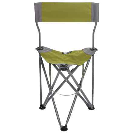 TravelChair Ultimate Slacker 2.0 Camping Chair in Green - Closeouts