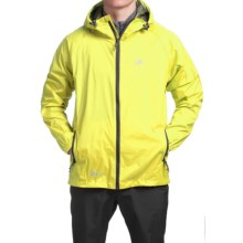 Trespass Qikpac Jacket - Waterproof (For Men and Women) in Yellow - Closeouts
