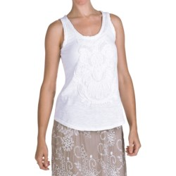 True Grit Slub Knit Cotton Tank Top - Embroidered (For Women) in White