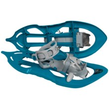 """TSL 226 Tour Snowshoes - 23-1/2"""" in Colvert - Closeouts"""
