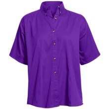 Twill Shirt - Short Sleeve (For Plus Size Women) in Purple - 2nds