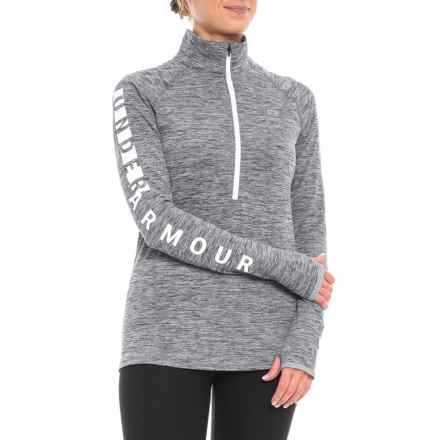 ColdGear® Graphic Base Layer Top - Zip Neck, Long Sleeve (For Women) in Steel Light Heather - Closeouts