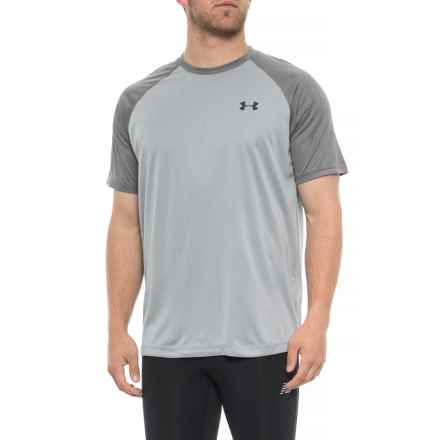 DFO Velocity 2.0 T-Shirt - Short Sleeve (For Men) in Steel - Closeouts