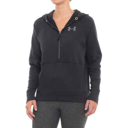 Favorite Fleece Hoodie - Zip Neck (For Women) in Black - Closeouts