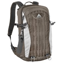 Vaude Wizard Air Backpack - 24+4, Internal Frame in Light Brown - Closeouts
