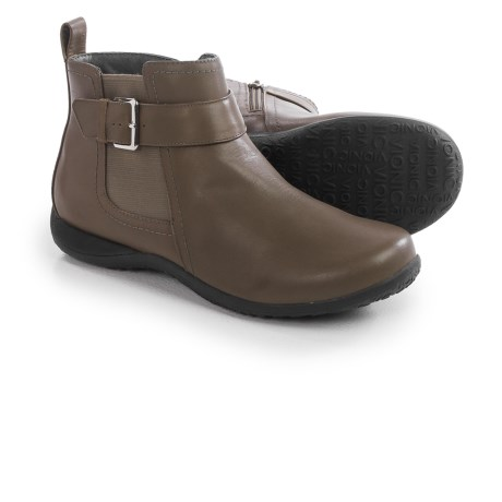 Vionic with Orthaheel Technology Adrie Ankle Boots Leather, Side Zip (For Women)