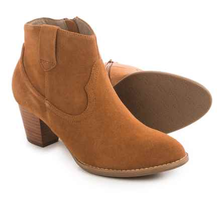 Vionic with Orthaheel Technology Windom Ankle Boots - Leather (For Women) in Saddle - Closeouts