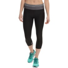 Vogo Mesh Heather Waist Treatment Capris (For Women) in Black/Heather Charcoal/Charcoal - Closeouts