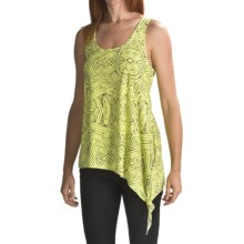 Volcom Shady Fleur Tank Top (For Women) in Sunny Yellow - Closeouts