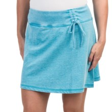 White Sierra Antique Skirt (For Women) in Sail Blue - Closeouts