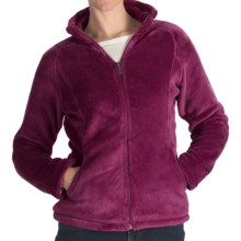 White Sierra Cozy Fleece Jacket - 200 wt. (For Women) in Crushed Grape - Closeouts