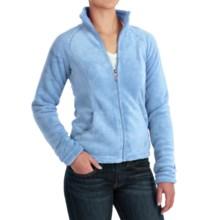 White Sierra Cozy Fleece Jacket - 200 wt. (For Women) in Powder Blue - Closeouts