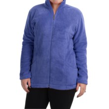 White Sierra Cozy Fleece Jacket (For Plus Size Women) in Blues - Closeouts