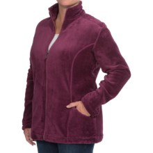 White Sierra Cozy Fleece Jacket (For Plus Size Women) in Crushed Grape - Closeouts