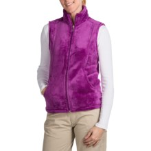 White Sierra Cozy Fleece Vest (For Women) in Purple Wine - Closeouts