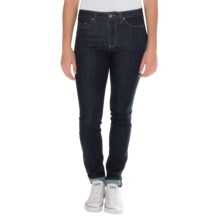 William Rast High Rise Jeggings (For Women) in Arden - Closeouts