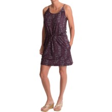 Woolrich Center Line Dress - Sleeveless (For Women) in Dark Plum Print - Closeouts