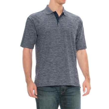 Wrangler 20X Advanced Comfort Polo Shirt - Short Sleeve (For Men) in Grey - Overstock