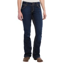 Wrangler Mae Premium Patch Jean - Low Rise (For Women) in Hs Wash - 2nds