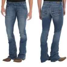 Wrangler Rock 47 Ultra Low Rise Jeans (For Women) in Dusty Blue - 2nds