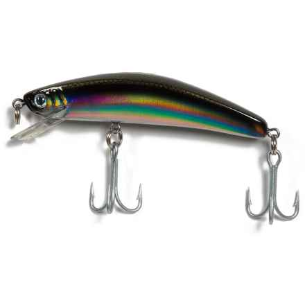 "Yo-Zuri Crystal Minnow - Floating, 2-2/3"" in Silver/Bronze - Closeouts"