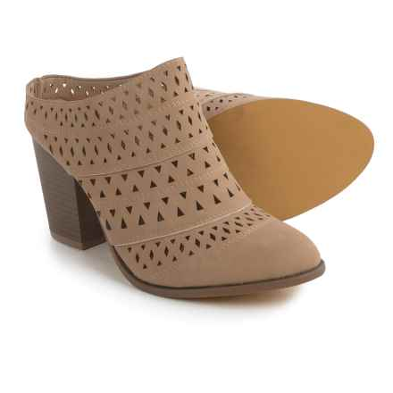 Yoki Harron Laser-Cut Clogs - Vegan Leather (For Women) in Beige - Closeouts