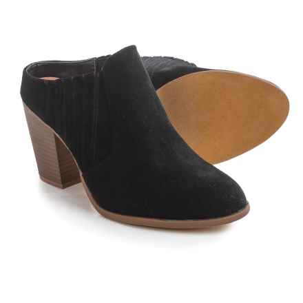 Yoki Harron Side-Gore Clogs - Vegan Leather (For Women) in Black - Closeouts