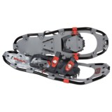 """Yukon Charlie's 825 Trail Snowshoes with Ratchet Bindings - 25"""""""