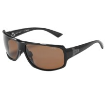 Zeal Epic Sunglasses - Polarized in Copper/Black Gloss - Closeouts