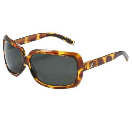 Zeal Felicity Sunglasses - Polarized in Dark Grey/Blonde Tortoise - Closeouts
