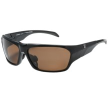 Zeal Insomnia Sunglasses - Polarized in Copper/Black Gloss - Closeouts